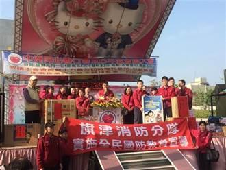 旗津消防分隊防火宣導 期許民眾年年平安