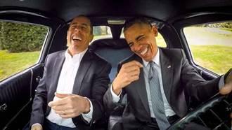 歐巴馬要買咖啡 想溜出白宮竟被警衛秒拒