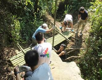 中華大學組獵人團隊 建和平部落植物生態檔案
