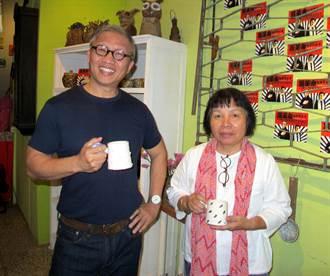 陶藝家連續3年賣咖啡 為慈暉園募款