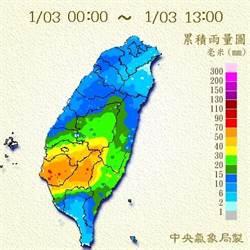 台南、南投及雲林山區等地 大雨特報