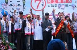 彰化縣立法委員候選人 温國銘競選總部成立