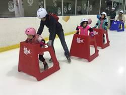 寒流來襲 台北小巨蛋冰上樂園體驗滑冰樂趣
