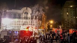 沙國使館遭入侵 伊朗總統:會保護各國使館安全