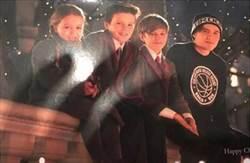 貝克漢家庭聖誕卡流出 哈珀太幸福了