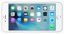 傳iPhone 7 Plus將增加256GB版