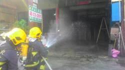 東港製冰廠氨氣外洩 街道臭翻惹民怨