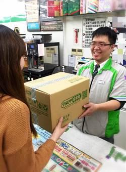 冷凍品網購店取 全家滿額免運費