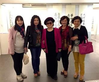 王京子老師首度舉辦師生聯展  推廣書法不遺餘力