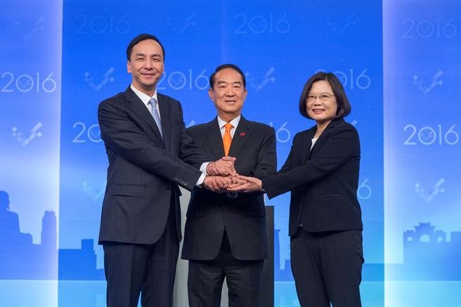 朱立倫(左起)、宋楚瑜、蔡英文日前出席「2016總統候選人電視辯論會」。(三立提供)