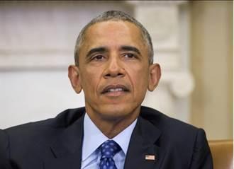 歐巴馬將出台槍枝管制新政策