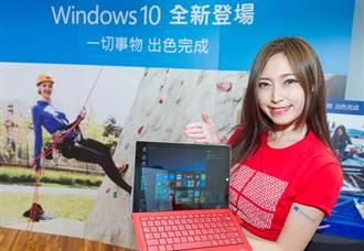 微軟宣布 Windows 10裝置突破兩億台