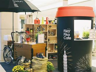 BODUM® X Fika Fika Cafe亞洲期間限定店 北歐咖啡美學的跨界經典合作