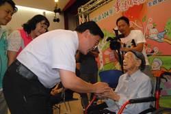 彰市最長壽107歲林古三妹仙逝