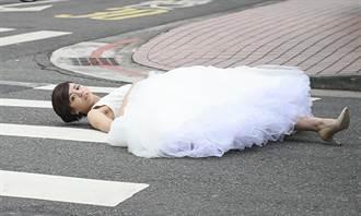 宋芸樺當落跑新娘 大馬路車陣中搏命激吻張睿家