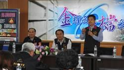 台中警局結合區公所里長 擴大反賄選宣導
