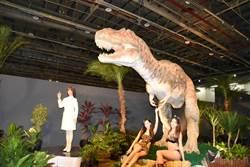 白堊紀恐龍特展 22隻仿生恐龍斥資億元