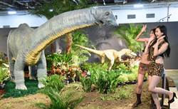 白堊紀恐龍特展 仿生科技讓恐龍重生
