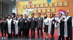 中彰投消保律師團 提4大項消費修法建議