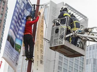 陸客北市府前爬燈桿綁自製3大旗 遭警帶回