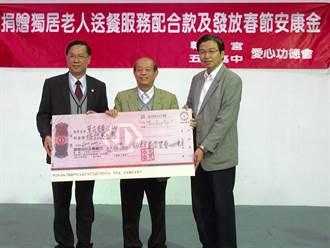 五育高中董事長黃添榮 7度捐款為獨居老人送餐