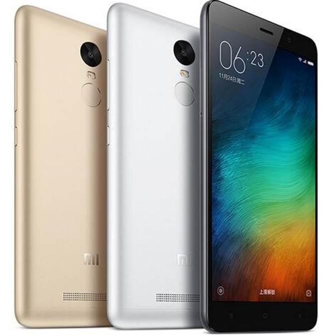 小米旗下的紅米Note 3手機在南韓通路上架兩天就被停售。(圖/翻攝小米官網)