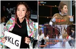 「2NE1」Dara自爆曾為私生飯!
