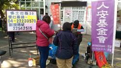 台中國際同濟會辦捐血活動 民眾熱情挽袖