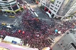 國民黨萬人大遊行 場面壯觀