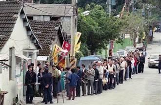國際觀察》中間選民站出來