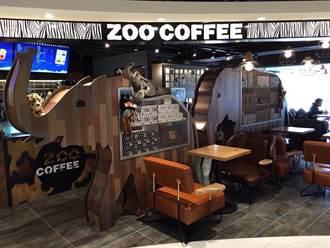 在動物園喝咖啡?韓國超人氣Zoo Coffee全台首店就在微風南京!