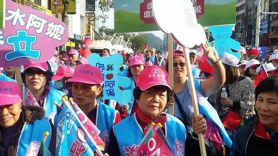 正宗的「淡水阿嬤」喬林如明(前中)出現在國民黨的遊行隊伍。(民眾提供)