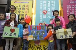 為盧秀燕催票 蕭萬長今年選戰首次站台