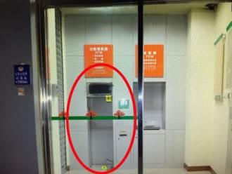 京城銀仁德分行ATM被連機偷走 損失逾4百萬