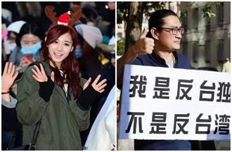 遭舉報台獨 環球春晚官網悄撤「Twice」照片