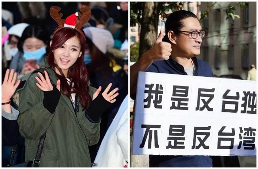 「Twice」台灣成員周子瑜日前被黃安舉報為台獨分子。(圖/取材自周子瑜臉書、黃安微博)