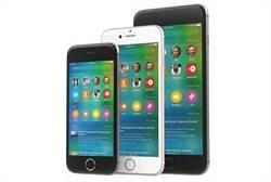 4吋iPhone傳新名 竟非iPhone 6c