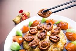 文華東方除夕圍爐 冠軍人聲合唱佐餐