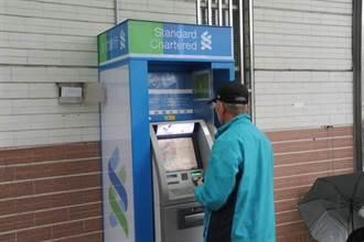 銅鑼工業區ATM不設防 警方:比京城銀案更易得手