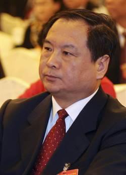 周永康爪牙、前公安部副部長李東生獲判15年