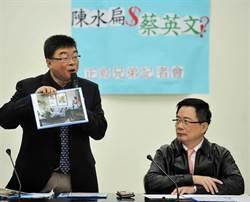 邱毅驚爆:蔡英文收受黃芳彥政治獻金約4.5億元