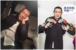 黃安被台灣電視台「集體封殺」 返台沒節目有點糗