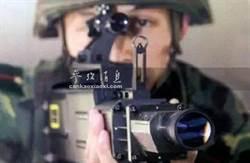 解放軍研發雷射槍 可射軍機坦克