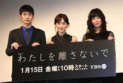 綾瀨遙主演《別讓我走》訪原著作者  笑稱英文卡卡