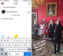 與人民對話 歐巴馬玩Snapchat