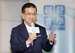 徐重仁出席「經營實學」講堂 分享經營心經