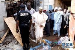 喀麥隆自殺恐襲 13人死亡