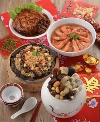 A.S.O嚴選台灣「食神之鄉」秘傳手路菜 開放訂購