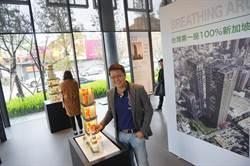 磐鈺推新加坡WOHA展,建築系學生取經