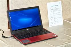 Dell推出Inspiron 15 7000遊戲筆電